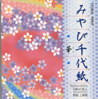 "Floral Print Chiyogami Economy Pack 3"" 300 Sheets"