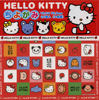 "Hello Kitty and Friends 6"" 20 Sheets"