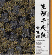 "Yuzen Chiyogami Black & Gold/Silver 6"" 5 Sheets"