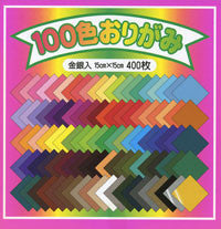 "Assorted Solid Colors Economy 6"" 100 colors 400 Sheets"