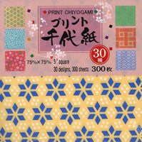 "Print Chiyogami Economy Pack 3"" 300 Sheets"