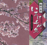 "Iroha chiyo--Cherry Tree 6"" 24 Sheets"