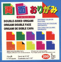 JAPANESE ORIGAMI PAPER DOUBLE SIDED 200 SHEET MIX COLOR 7cm 3 INCHES