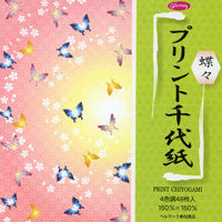 "Butterfly Print 6"" 48 Sheets"