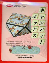 Japanese Candy Box Kit