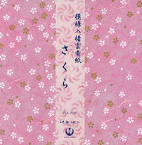 "Cherry Blossom on Unryu 6"" 4 Sheets"