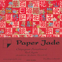 Chiyogami Assortment--Red Again 15cm 36 Sheets