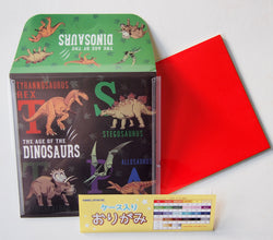 Origami Paper Carrying Case--plastic with dinosaurs