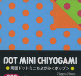 "Double-Sided Dot Pop Mini Chiyogami 3"" 100 Sheets"