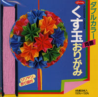 "Double-Color Kusudama 6"" 38 Sheets"