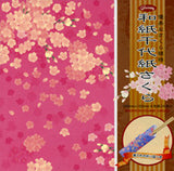 "Washi Elegant Sakura 6"" 24 Sheets"