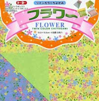 "Double-Sided Flower 6"" 32 Sheets"
