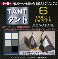 "TANT Double-Sided Assorted 6"" Same Color Monotone 48 Sheets"