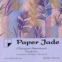 Chiyogami Assortment--Purple Too 15cm 36 Sheets