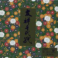 "Regular Yuzen Chiyogami 6"" 40 Sheets"