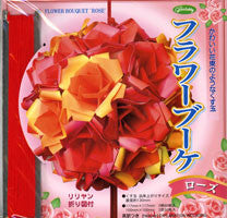 "Kusudama Flower Kit-Rose 4.6"" and 4"" 80 Sheets"