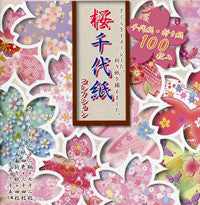 "Sakura (Cherry Blossom) Chiyo Selection 6"" 100 Sheets"
