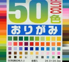 "Assorted Solid Colors 9.5"" 60 Sheets 50 Colors"
