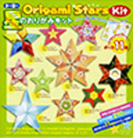 "Stars Kit 3"" 210 Sheets (Christmas)"