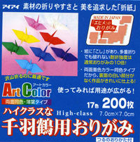 "Double-Sided Assorted 2.75"" (7cm) Same Color 200 Sheets (17 colors)"