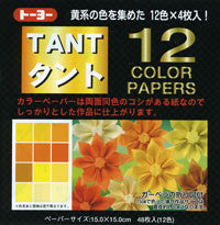 "TANT Double-Sided Assorted 13.8"" Yellows 12 Sheets"