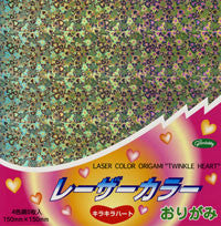 "Twinkle Heart (holographic) 6"" 5 Sheets"