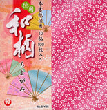 "Economy Tokuyo Wagaru Washi Chiyogami 10 Patterns 15cm (6"") 100 Sheets"