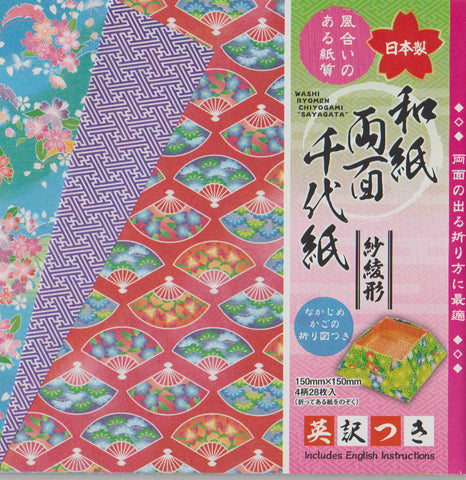 "Double-sided Washi Ryomen Chiyogami Sayagata (interlocking pattern)  6"" 28 Sheets"
