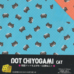 "Double-Sided Dot Cat Chiyogami 6"" 36 Sheets"