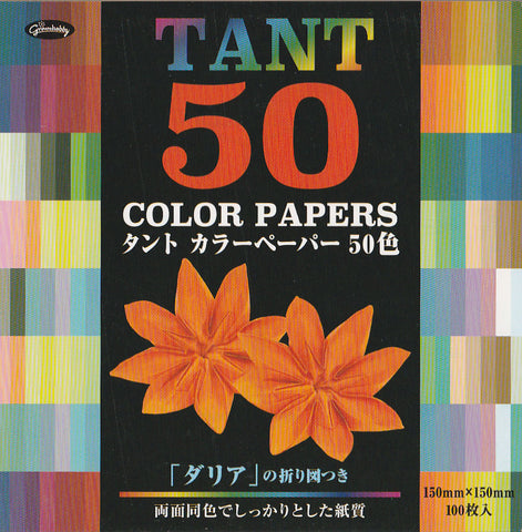"TANT Double-Sided Assorted 6"" Same Color 50-color 100 Sheets"