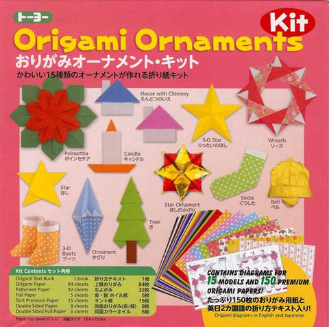 Origami Christmas Ornaments Kit (15 ornaments)
