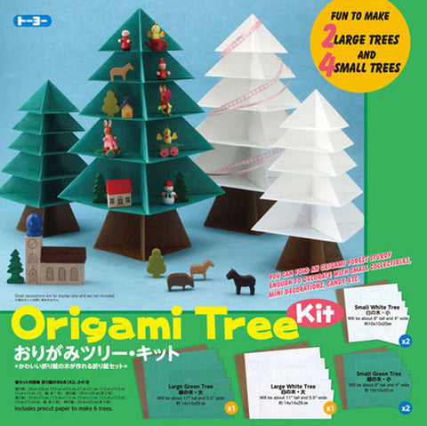 Origami Christmas Tree Kit (6 trees)