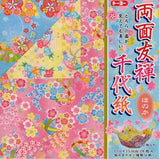 "Duo Summer Floral 6"" 28 Sheets"