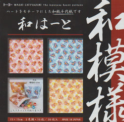 "Washi Chiyogami 6"" 30 Sheets"