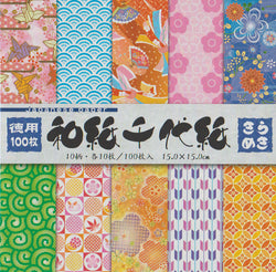 "Economy Chiyogami II, 10 Patterns 15cm (6"") 100 Sheets"
