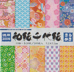 "Economy Chiyogami II, 10 Patterns 7.5cm (3"") 300 Sheets"