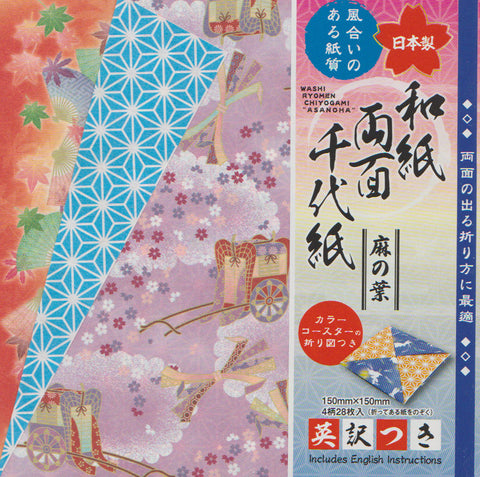 "Double-Sided Ryomen Chiyo-Asanoha 6"" 28 Sheets"