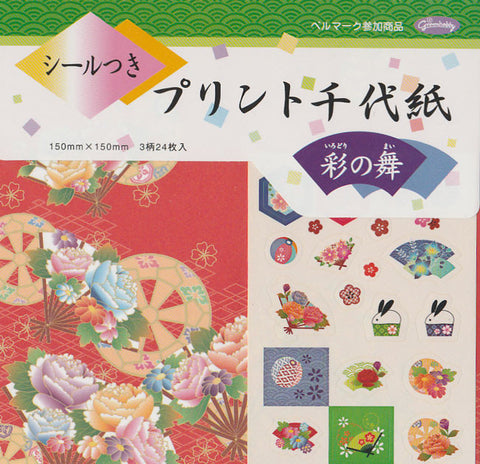 "Spring with Stickers 6"" 24 Sheets"