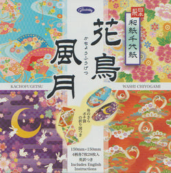 "Washi Chiyogami Kachofugetsu (nature's bounty) 6"" 28 Sheets"