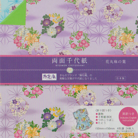 "Double-sided Ryomen Chiyogami Posies 6"" 24 Sheets"
