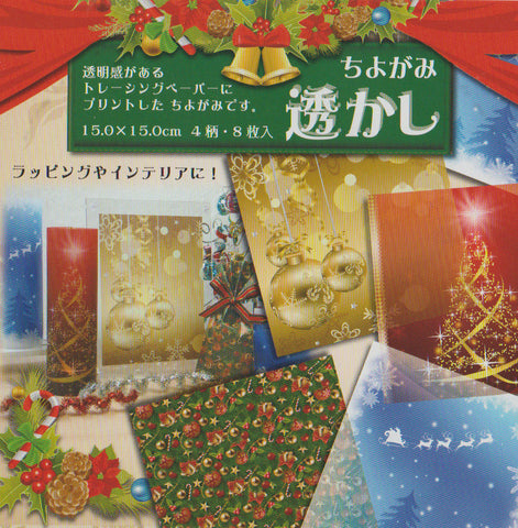 "Christmas Chiyogami 6"" 8 Sheets"