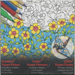 "Color² Yuzen Flowers 6"" 24 Sheets"