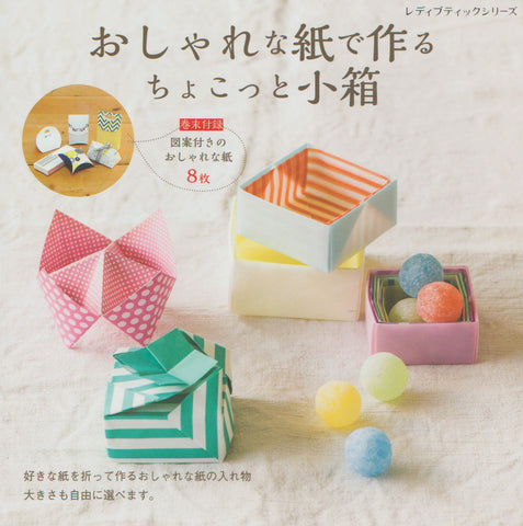 Origami Craft Book; Isakoshi Tokoro, 79p