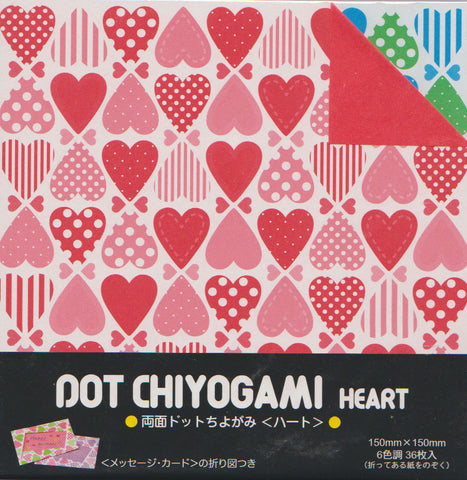 "Double-Sided Heart 6"" 36 Sheets"