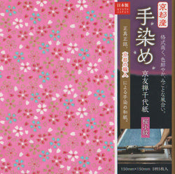 "Sakura Komon 6"" 10 Sheets"