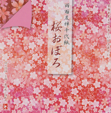 "Double-Sided Sakura Chiyo 6"" 24 Sheets"