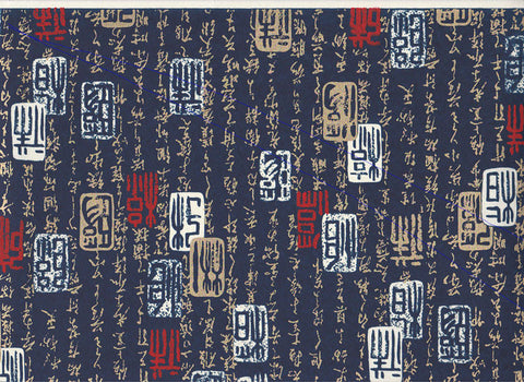 H2791 Yuzen Chiyogami--gold calligraphy on blue background with white and red highlights