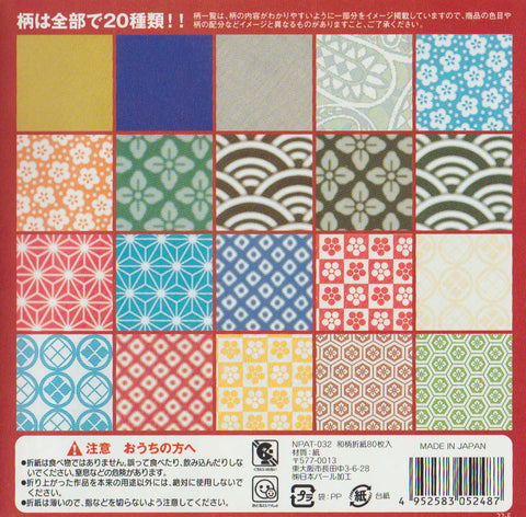 "Traditional Chiyogami Collection 6"" 80 Sheets"