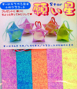 Lucky Star Auroral Kit-strips for 5 stars