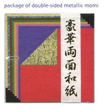 "Double-Sided Metallic Momi 6"" 8 Sheets"